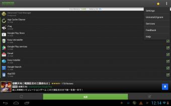 Advanced Task Manager Screenshot