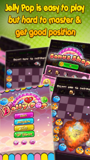 Jelly Pop screenshot 7
