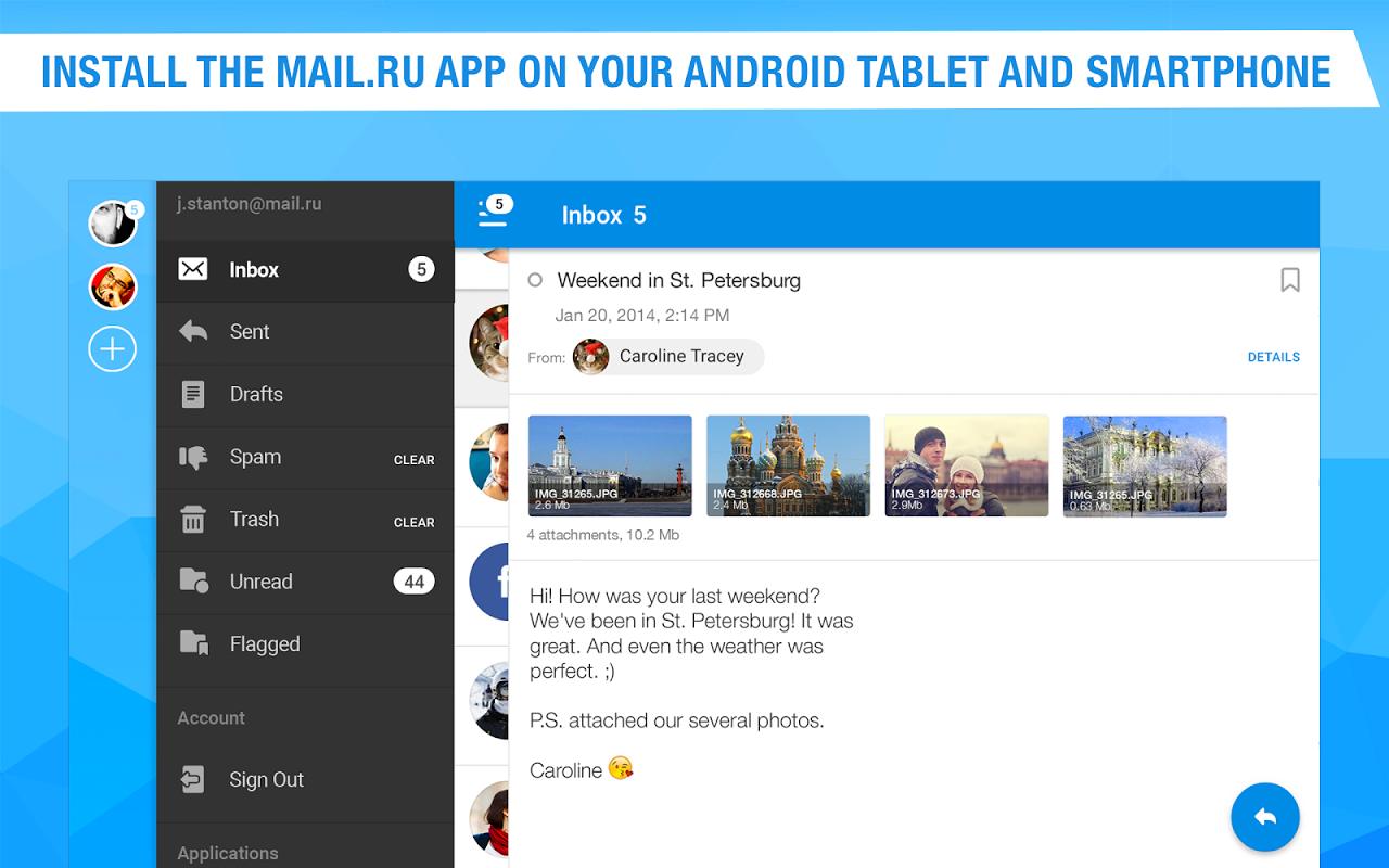 ru.mail.mailapp screenshot 2