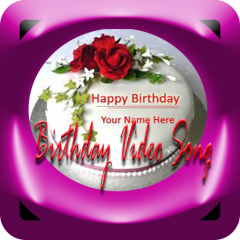 Happy Birthday Video Songs (জন্মদিনের গান) 1 1
