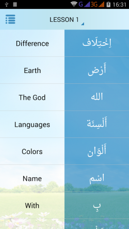 Learn Arabic Quran Words 3 0 Download APK for Android - Aptoide