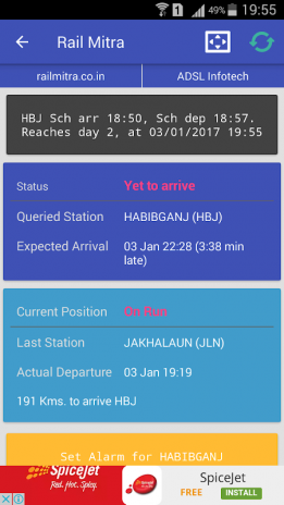 PNR Status & Train Enquiry 2 11 Download APK for Android - Aptoide