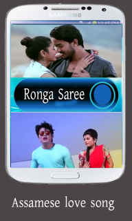 Assamese video song 2017 1 1 Download APK for Android - Aptoide