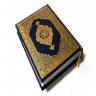 Listen To Quran Online Icon