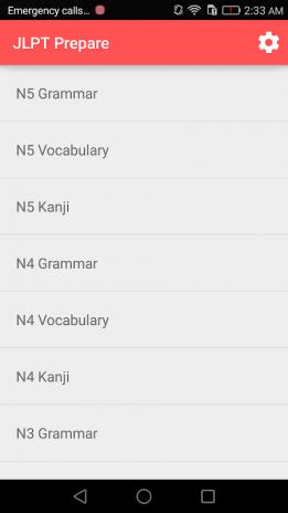 Jlpt N4 Grammar Test