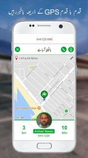 BYKEA بائیکیا screenshot 3