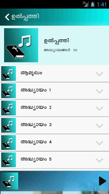 Malayalam pdf poc bible