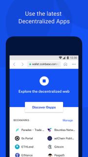 Coinbase Wallet — Crypto Wallet & DApp Browser screenshot 1