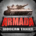 Armada: Modern Tanks - Melhores Jogos Multiplayer