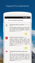 Yandex Browser with Protect Screenshot