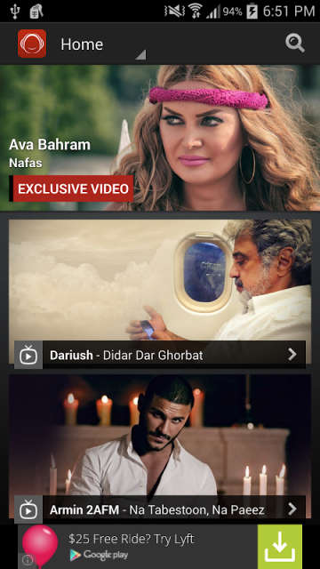 Radio Javan Downloader | Download APK for Android - Aptoide