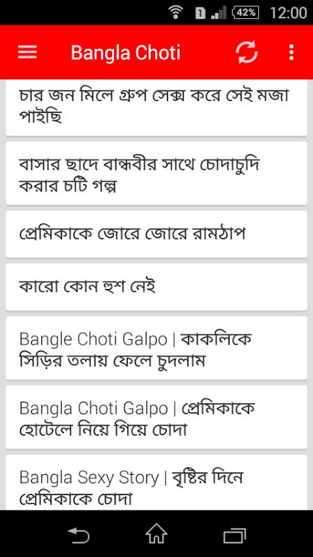 Bangla Choti 2 0 Download APK para Android | Aptoide