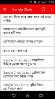 Bangla Choti 2 0 Загрузить APK для Android - Aptoide