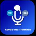Parla e traduci - Traduttore e interprete vocale