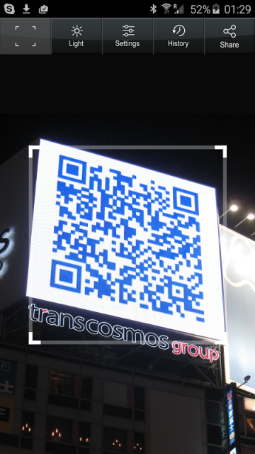 download free qr code reader