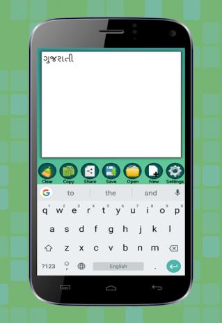 Gujarati Editor 1 4 Download APK for Android - Aptoide