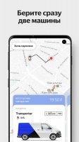Yandex.Drive — carsharing Screen
