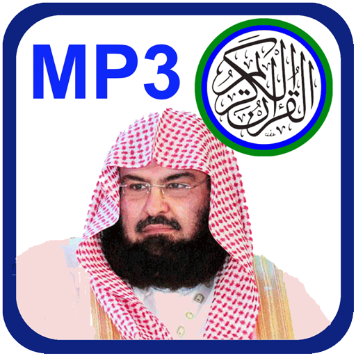 quran mp3 sudais