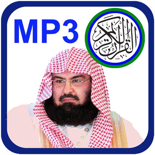 ABDERRAHMAN TÉLÉCHARGER CORAN SOUDAIS MP3 AL