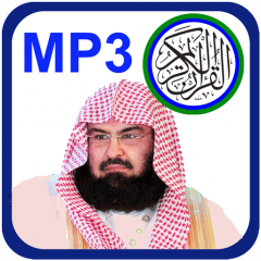 Sudais Quran MP3 1 6 Download APK for Android - Aptoide