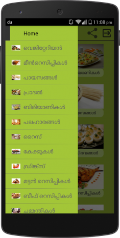The chef malayalam recipe 71 download apk for android aptoide the chef malayalam recipe screenshot 3 forumfinder Choice Image