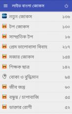 Live Bangla Jokes 2