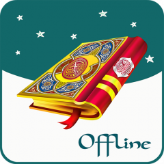 Quran MP3 Offline - Full Audio Quran Sharif 1 2 Download APK