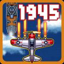1945 Air Force - Бесплатные стрелялки
