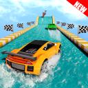 Water Slide Mega Ramps: Ultimate Races