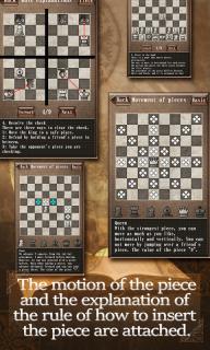 Classic chess screenshot 6