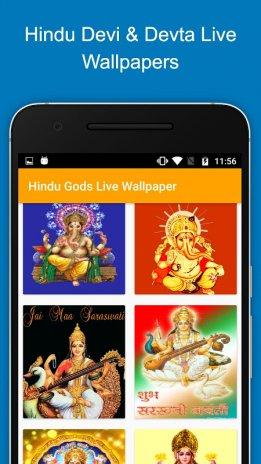 Hindu Dev Devi Live Wallpaper 1 3 Download APK for Android - Aptoide