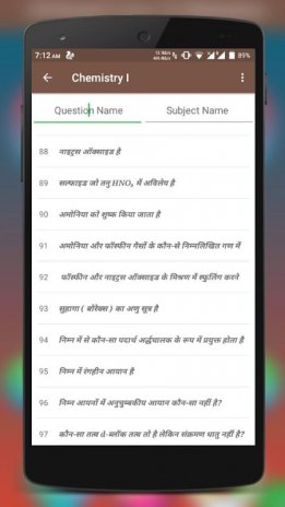 Class 12 Chemistry QB-UP Board 1 2 2 Download APK for