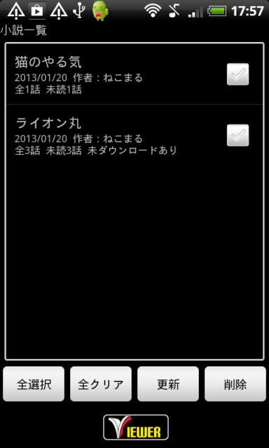 小説を読もう ムーンライト | Download APK for Android - Aptoide