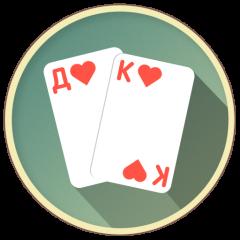 Игры карточные для mac os