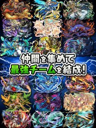 パズル&ドラゴンズ(Puzzle & Dragons) screenshot 9