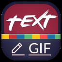 Text Name Animation GIF
