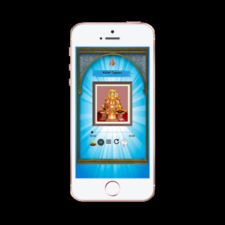 kubera lakshmi mantra audio कुबेर मंत्र ऑडियो 1 5