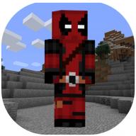 Minecraft Skin of Deadpool NEW 2020 screenshot 6