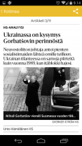 Helsingin Sanomat Screenshot