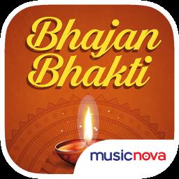 hindi bhajan song mp3 app download