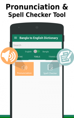 Bangla To English Dictionary Offline Translator 1 1 Download