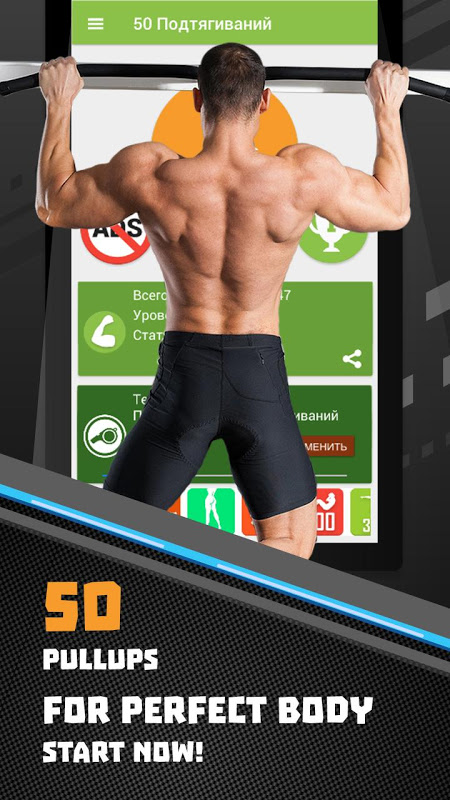 50 Pullups workout Be Stronger screenshot 1