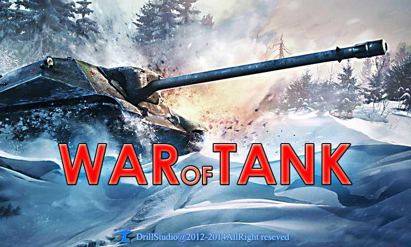 War of Tank 3D screenshot 1