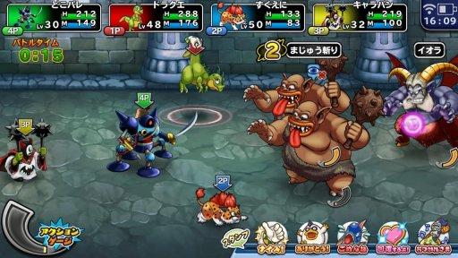 ドラゴンクエスト どこでもモンスターパレード screenshot 16