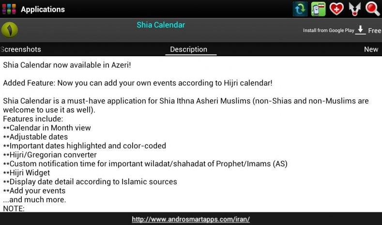 Iran Android Screenshot 9