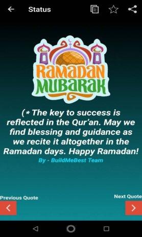 Ramadan Mubarak Wishes, Ramzan Greetings Card 2019 1 92