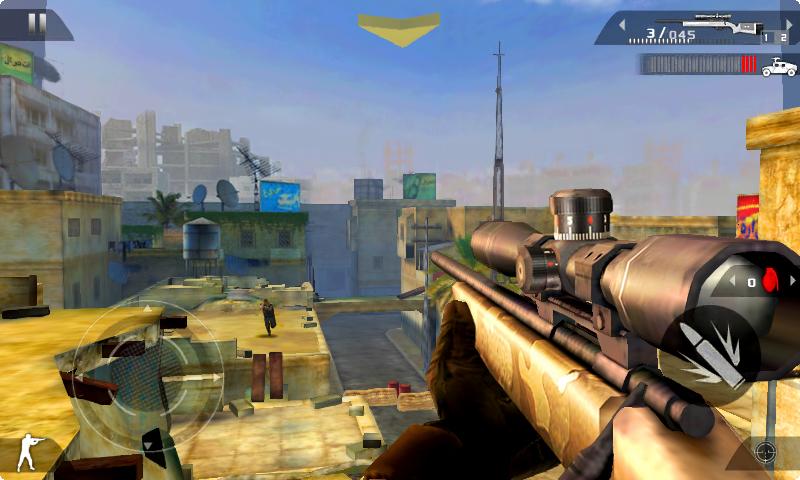 Modern Combat 2 HD screenshot 1