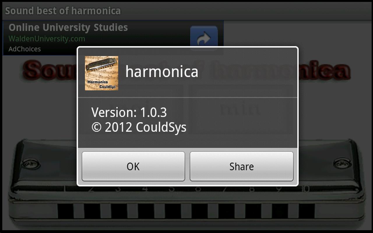 Harmonica screenshot 1