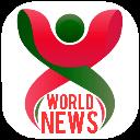COMBO NEWS