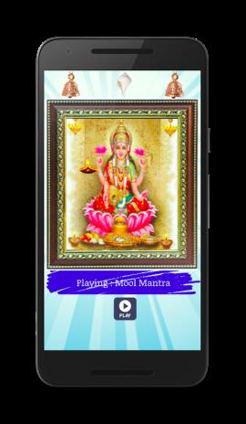 Beaches] Lakshmi mantra for money